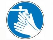 ehec-hygiene